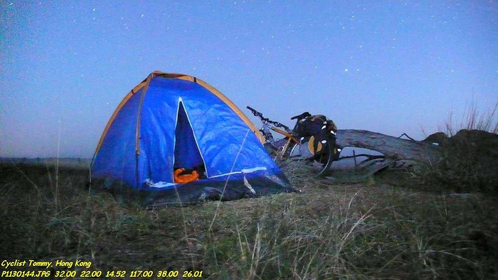 My small tent and bike