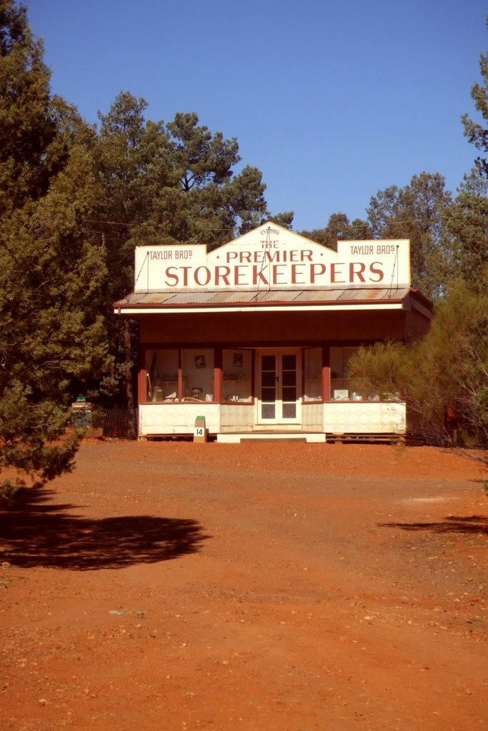 Pioneer Park - Griffith, NSW
